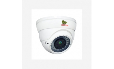 CAMERA DOME CDM-VF33H-IR 2.0MP FullHD 1.1 IR